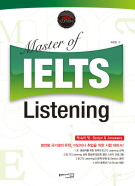 (NEW) Master of IELTS Listening