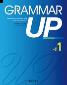 GRAMMAR UP 기본 1