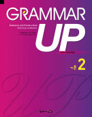 GRAMMAR UP 기본 2