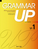GRAMMAR UP 실전 1