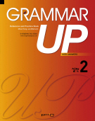 GRAMMAR UP 실전 2