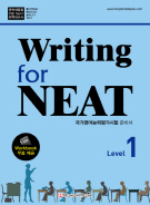 Writing for NEAT  Level 1