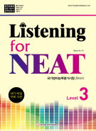 Listening for NEAT  Level 3