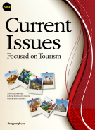 Current Issues Focused on Tourism
